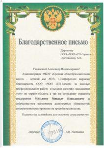 IMG 0005